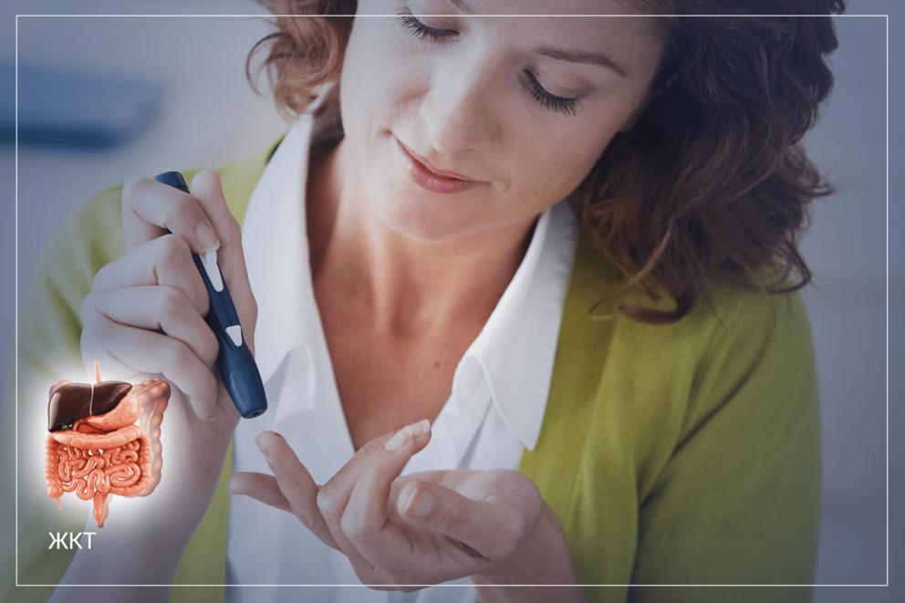 Как связан сахарный диабет с кишечной микрофлорой