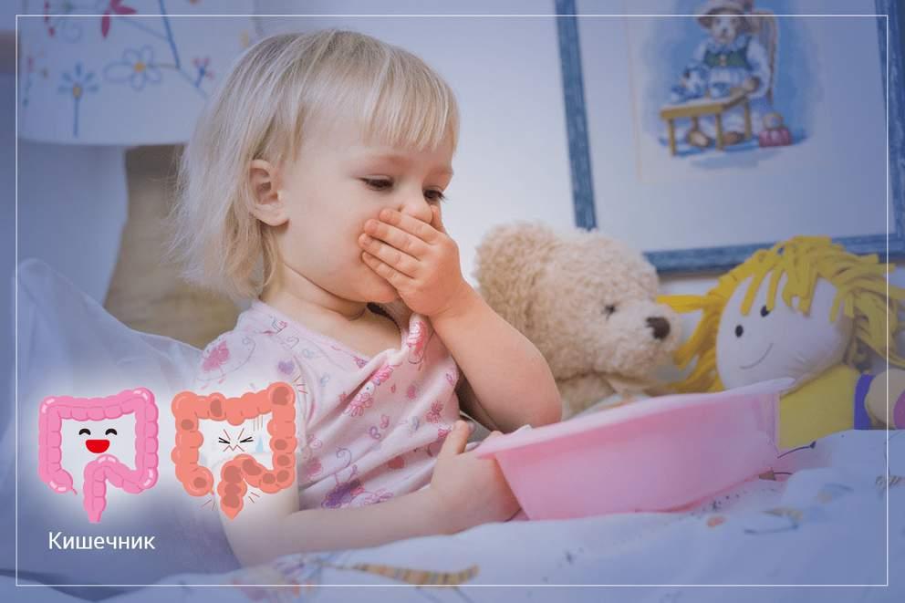 Причины развития и последствия кишечных инфекций у детей