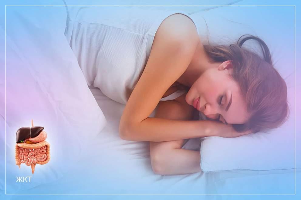 Как проблемы с ЖКТ влияют на качество сна