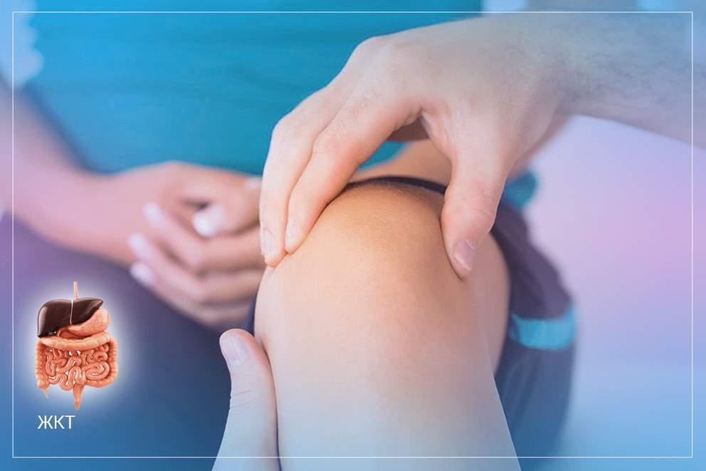 Как состояние кишечника влияет на развитие суставного синдрома