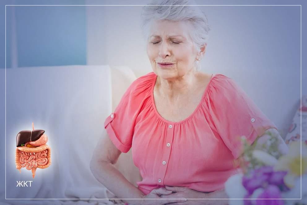 Как отсрочить старение желудочно-кишечного тракта