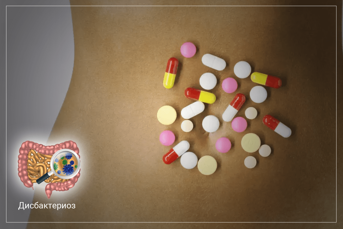Эффективное восстановление микрофлоры кишечника