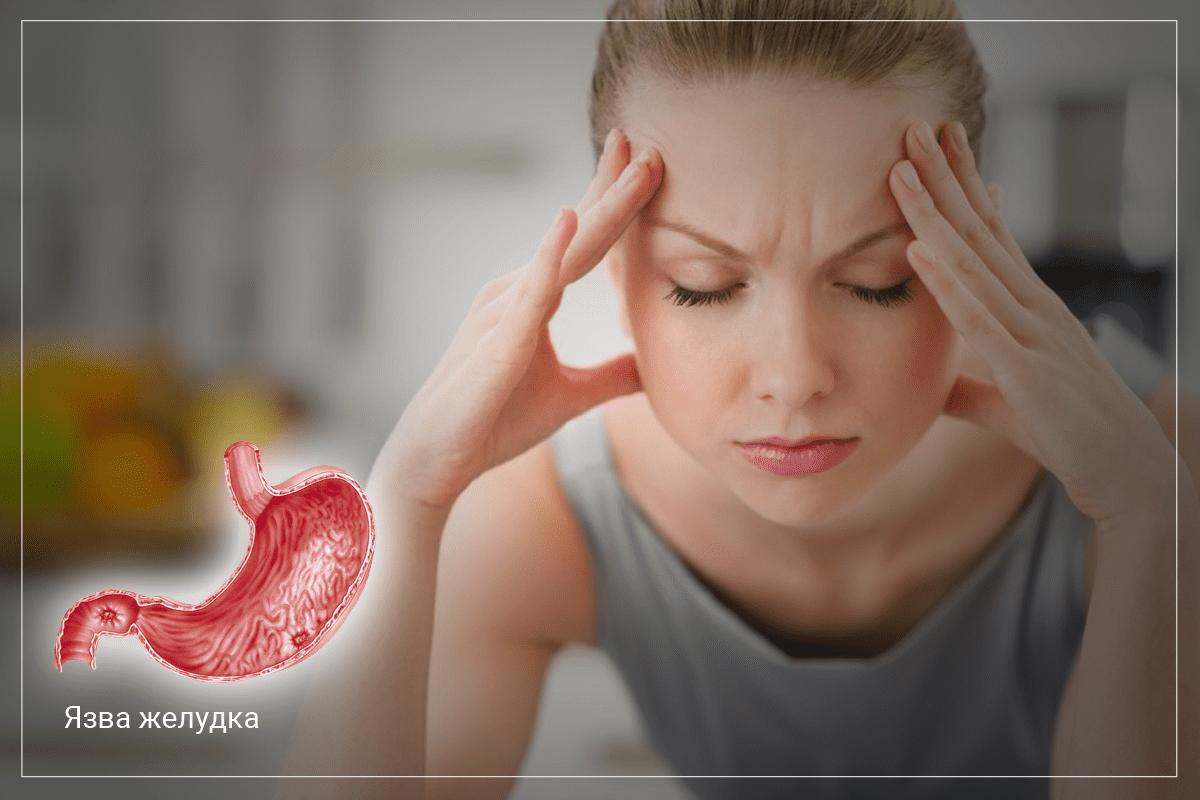 Как стрессы провоцируют язву желудка
